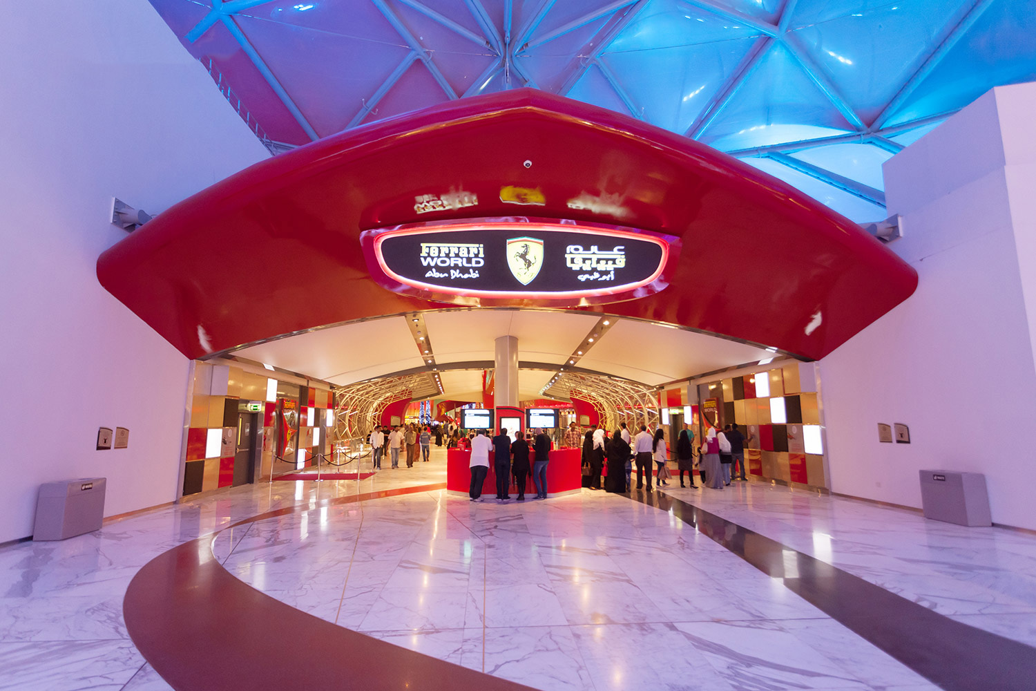 Ferrari World 253656160
